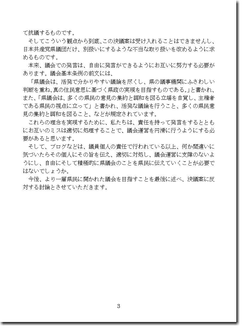 hantai-touron3