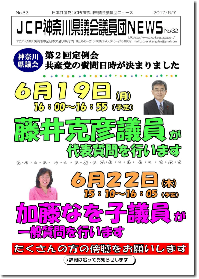 kengi-news-32