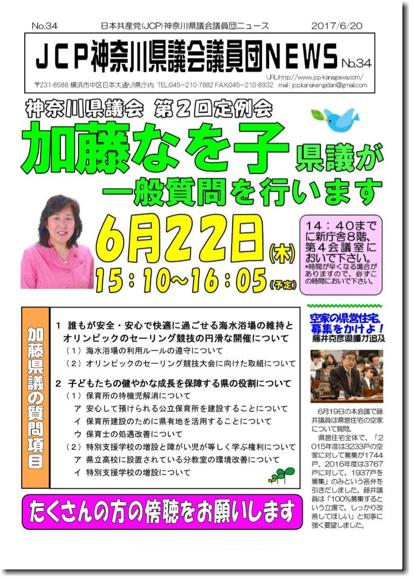 kengi-news-34