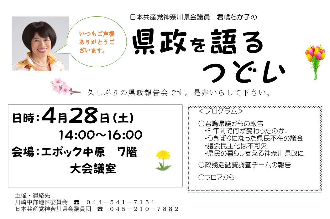 kimishima