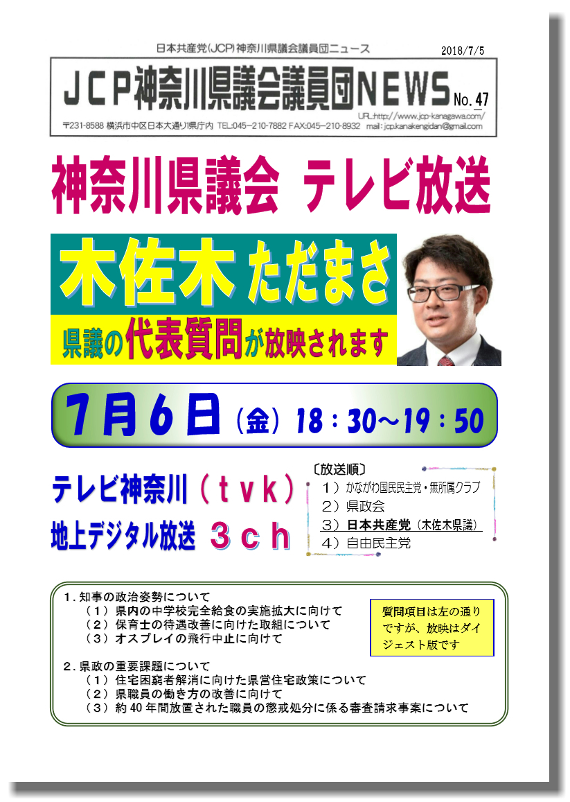 kengi-news-47.jpg