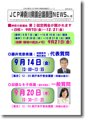 kengidan-news-48.jpg
