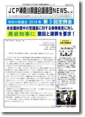 kengidan-news-51.jpg