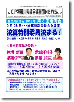 kengidan-news-52.jpg