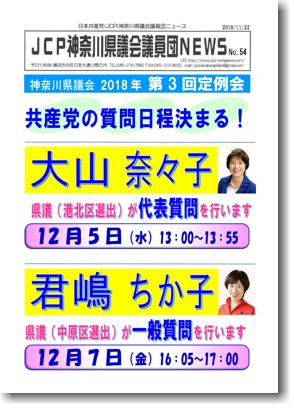 kengidan-news-54.jpg