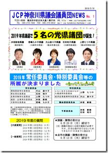 kengidan-news2-1a.png