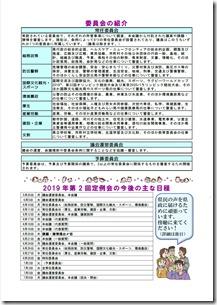 kengidan-news2-1b.png