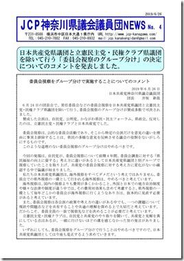 kengidan-news2-4.jpg