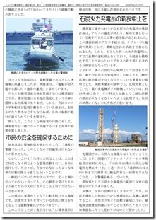 isaka-news2-裏