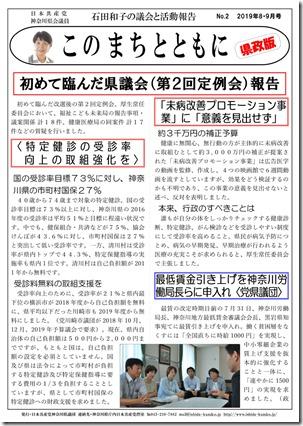 ishida-news-2-a.jpg