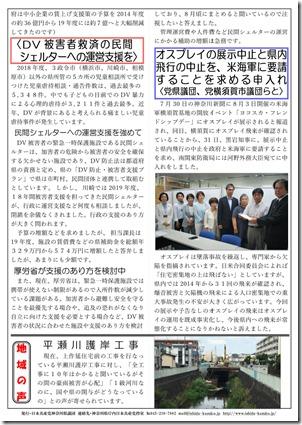 ishida-news-2-b.jpg