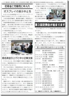 isaka-news2-4-b.jpg