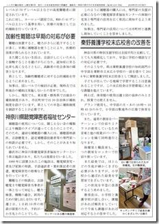 isaka-news2-5-b.jpg