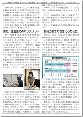 isaka-news2-8-b.jpg