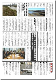 ishida-news-4-b.jpg