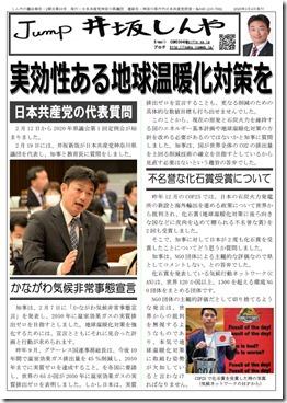 isaka-news2-10-a.jpg