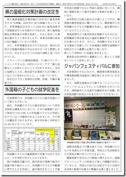 isaka-news2-10-b.jpg
