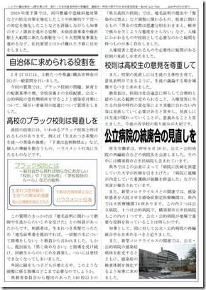 Jump井坂しんや-11-b.jpg