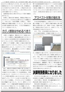 Jump井坂しんや-17(裏).jpg