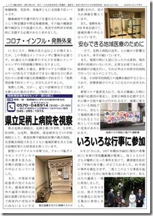 Jump井坂しんや-18(裏).jpg
